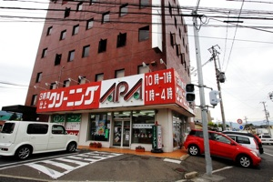 クリーニングアピア 上田中央店