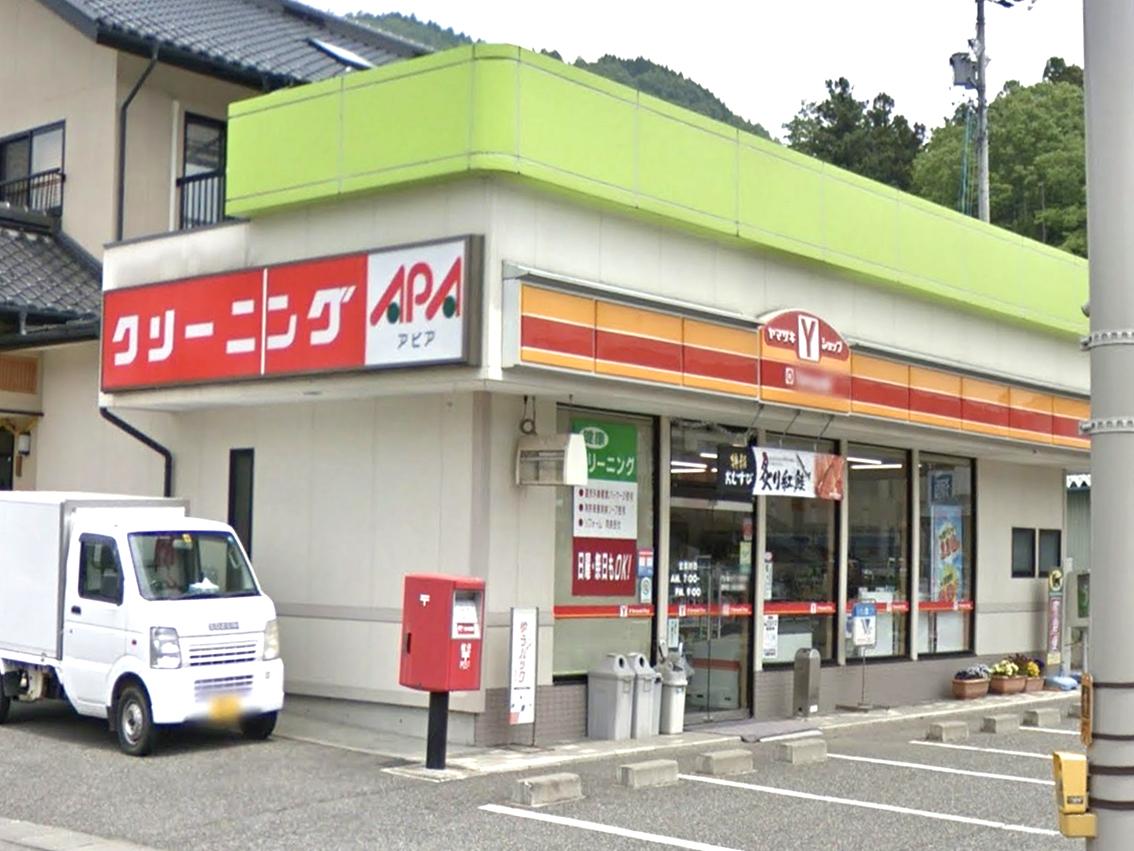 クリーニングアピア 信州新町店