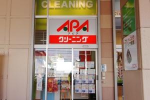 クリーニングアピア 24上田イオン店