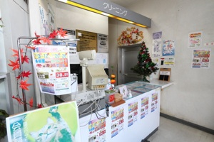 クリーニングアピア 西友川中島店