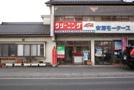 クリーニングアピア 塩田店