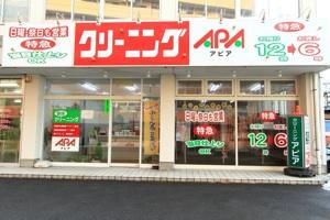 クリーニングアピア 善光寺下店